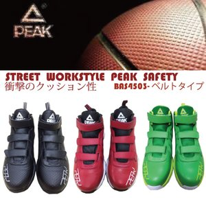 安全靴 ピーク PEAK ミドルカットマジック  BAS-4503 dairyu22