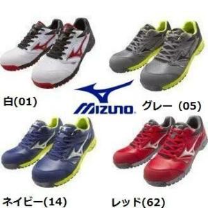 安全靴 ミズノ 女性サイズ mizuno C1GA1700 オールマイティ LS 安全スニーカー dairyu22