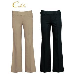 パンツ 女性用 CL-0083 チトセ キャララ Calala ベージュ/ブラック dairyu22