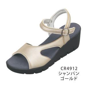 クロワッサン サンダル レディース Croissant Sandal Elegance CR4912 シャンパンゴールド|dairyu22