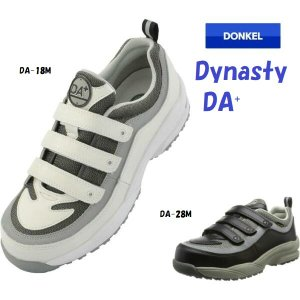 安全靴 DAプラス マジック 30cm ドンケル DONKEL|dairyu22