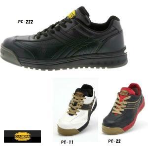 安全靴 ディアドラ ピーコック diadora 安全靴スニーカー|dairyu22