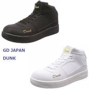 安全靴 ミッドカット DUNK DN-295 296 GDジャパン (ジーデージャパン)|dairyu22