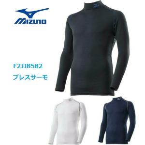 ブレスサーモ バイオギアシャツ ミズノ C2JJ8582 コンプレッションシャツ ゆうパケット送料無料|dairyu22