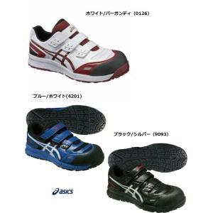 安全靴 アシックス ウィンジョブ FCP102 安全靴スニーカー(送料無料)|dairyu22