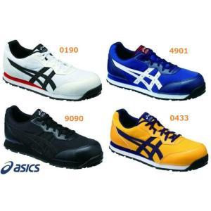 アシックス安全靴 女性サイズ FCP201 asics 23・23.5・24cm dairyu22