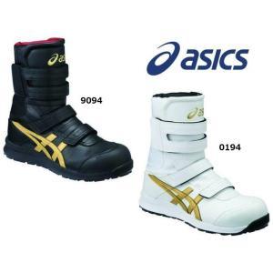 安全靴 アシックス FCP401 半長靴マジック|dairyu22