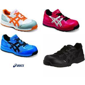 アシックス 安全靴 FIS33L 安全靴スニーカー 「最終処分」|dairyu22