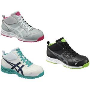 アシックス安全靴 FIS35L ミドルカット 「最終処分」|dairyu22