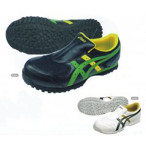 アシックス 安全靴 FIS36S スリッポン asics (在庫限り)|dairyu22