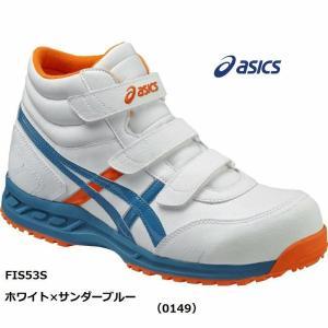 安全靴 アシックス FIS53S ミドルカット マジック 在庫限り|dairyu22