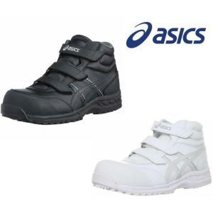 安全靴 アシックス FIS53S 限定カラー ミドルカット パープル/ホワイト 27.5cm|dairyu22