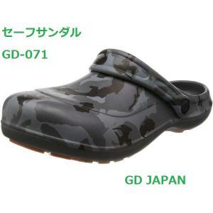 作業用サンダル セーフサンダル 「樹脂先芯入り」 GD-071 クロックスタイプ|dairyu22