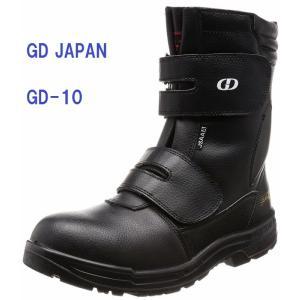 安全靴 長マジック GD-10 GDジャパン (ジーデージャパン) 23〜30cm|dairyu22