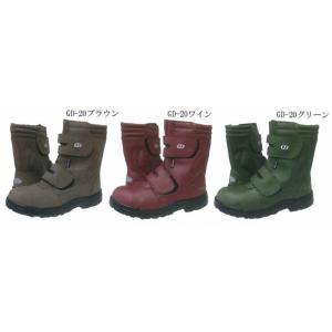 安全靴 長マジック GD-20 GDジャパン (ジーデージャパン)|dairyu22