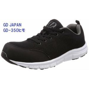 安全靴 GDジャパン GD-350ヒモ 樹脂先芯入り (ジーデージャパン)|dairyu22