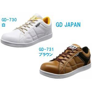 安全靴 スニーカー ヒモ GD-730 731 GDジャパン (ジーデージャパン)|dairyu22