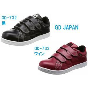 安全靴 スニーカー マジック GD-732 733 GDジャパン (ジーデージャパン)|dairyu22