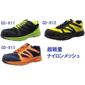 安全靴 スニーカー メッシュ GD-811 813 GDジャパン (ジーデージャパン) 送料無料|dairyu22