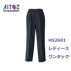 黒 パンツ レディース HS2601 脇ゴムワンタックスラックス アイトス aitoz|dairyu22