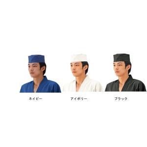 和帽子 清涼和帽子 国内縫製 国産 3色 M・L・LL(k3koe)|dairyu22