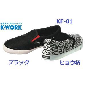 スニーカー キックス フラッツ KF-01 スリッポン 靴 ケイワークケイワーク|dairyu22