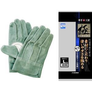 革手袋 ユニワールド 極 牛本革 オイル背縫い 吟当付 10双組 KS411 dairyu22