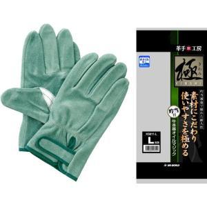 革手袋 ユニワールド 極 牛本革 オイルマジック 吟当付 10双組 KS811 dairyu22