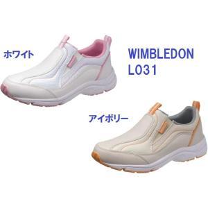 スニーカー ウインブルドン 女性サイズ L031 スリッポン ウィンブルドン 介護士 靴|dairyu22