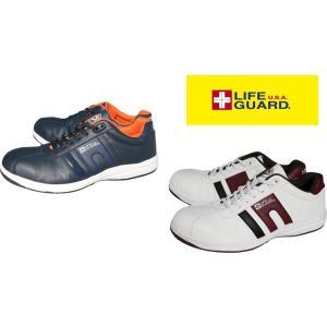 安全靴 ライフガード LA-01 LIFEGURD 安全スニーカー|dairyu22