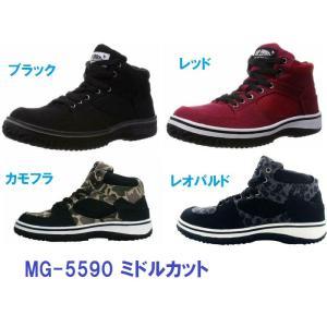 安全靴 ミドルカット 喜多 MG-5590 セーフティースニーカー|dairyu22
