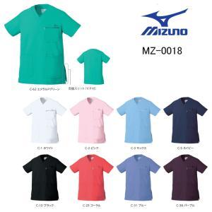 スクラブ 白衣 ミズノ MIZUNO unite MZ-0018 カラースクラブ 男性 女性 兼用 医師 看護師白衣(mz-0018)|dairyu22