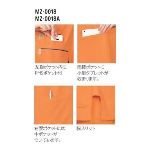 スクラブ 白衣 ミズノ MIZUNO unite MZ-0018 カラースクラブ 男性 女性 兼用 医師 看護師白衣(mz-0018)|dairyu22|02