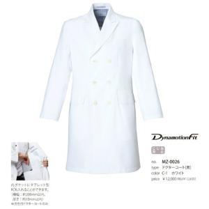 白衣 ドクターコート 男性用 ダブル ミズノ MIZUNO unite MZ-0026 診察衣 dairyu22