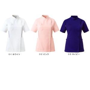 白衣 ケーシー ジャケット KC ミズノ MIZUNO unite MZ-0048 女性用(mz-0048) dairyu22