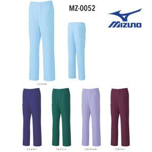 白衣 ミズノ MIZUNO unite MZ-0052 スクラブパンツ クールマックス 男性 女性 兼用 医師 看護師白衣 dairyu22