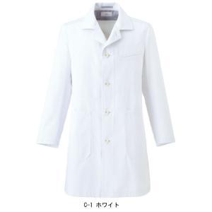 白衣 ドクターコート 男性用 シングル ミズノ MIZUNO unite MZ-0058 診察衣 dairyu22