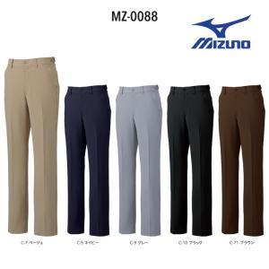 【セール期間中定価の10%引】白衣ズボン メンズパンツ 男性用 ミズノ MIZUNO MZ-0088 医師 看護師|dairyu22