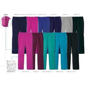 ■商品説明 豊富なカラーでコーディネートを楽しめる、11色展開のスクラブパンツ。 ■膝にダーツ入り。...