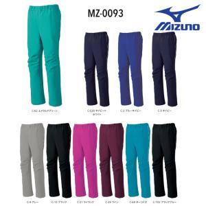 ■商品説明 スタイリッシュなパイピングが、シンプルデザインに映える。 11色展開のスクラブパンツ。 ...