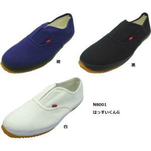作業靴 男女兼用 はっすいくんG N8001 たびぐつ先芯入り のばのば|dairyu22