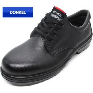 安全靴 ドンケル コマンド 短靴 R2-01(r2-01donkel)|dairyu22