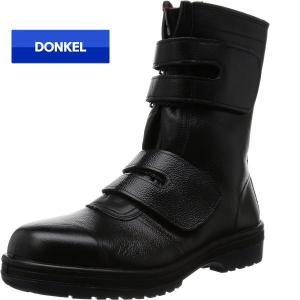 安全靴 ドンケル コマンド R2-54 長編みマジッ ク(r2-54donkel)|dairyu22