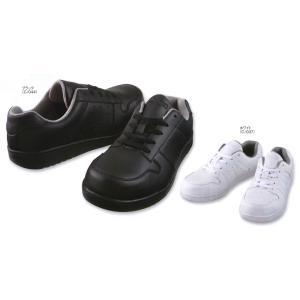 安全靴 Mr.JIC S2071R ひも レディース(女性用)サイズ 自重堂 安全靴スニーカー dairyu22