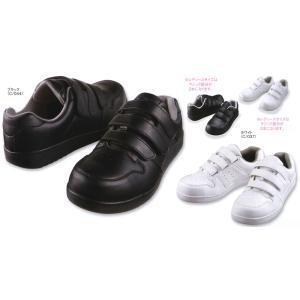 安全靴 Mr.JIC S2072R マジック 自重堂 レディース(女性用)サイズ 安全靴スニーカー dairyu22