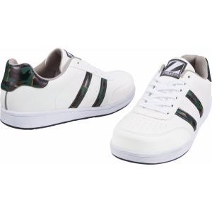 安全靴 ひもタイプ S3171-1 Z-DRAGON 自重堂 安全靴スニーカー 女性用 男性用 送料無料|dairyu22|05