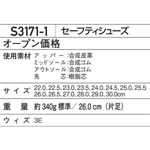 安全靴 ひもタイプ S3171-1 Z-DRAGON 自重堂 安全靴スニーカー 女性用 男性用 送料無料|dairyu22|08