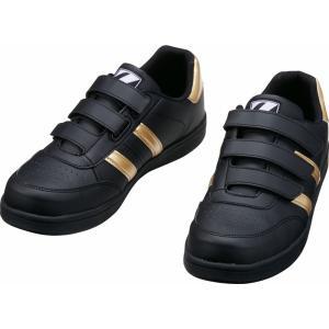 安全靴 マジックタイプ S3172-1 Z-DRAGON 自重堂 安全靴スニーカー 女性用 男性用 送料無料|dairyu22|07