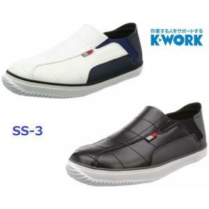 安全靴 かかとが踏める SS-3 安全靴スニーカー セフティーペコ|dairyu22