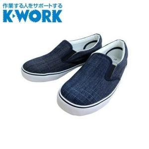 作業靴 樹脂先芯入り SS-5 デニム ケイワーク|dairyu22